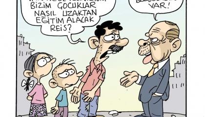 كاريكاتير.. أردوغان لأولياء أمور الطلاب: لا داعي للكمبيوتر.. لديكم ثلاجات!