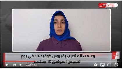 بالفيديو.. نجلة معتقل سياسي تطالب بالإفراج عن والدها المصاب بكورونا