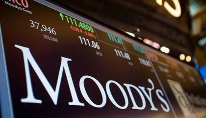 بعد تراجع  الوضع الائتماني لتركيا.. «موديز» تُخفض تصنيف 8 شركات كبرى