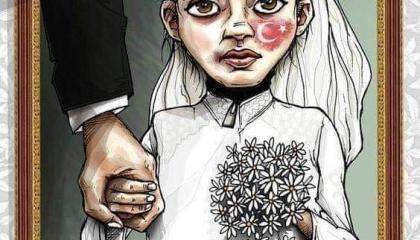 كاريكاتير تركي يسلط الضوء على زواج الأطفال في عهد أردوغان