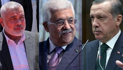 أردوغان يتلاعب بفتح وحماس معًا.. ويتقرب من أبو مازن للغياب عن منتدى المتوسط