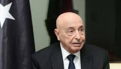 الاتحاد الأوروبي يرفع القيود عن ودائع رئيس البرلمان الليبي