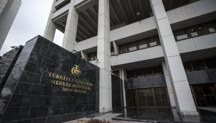 البنك المركزي التركي: معدلات التضخم ترتفع إلى 12.1% بنهاية العام