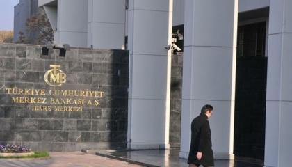 البنك المركزي التركي يتصدر قائمة البنوك الأعلى شراء للذهب عام 2020