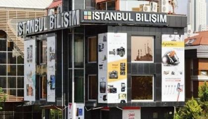 الانهيار الاقتصادي يطيح بالقطاع الخاص.. و«إسطنبول بيليشيم» تعلن إفلاسها