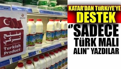 كلما ضاقت بتركيا أنقذتها قطر.. الدوحة تطلق حملة لدعم المنتج التركي