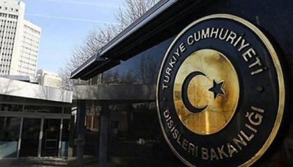 الخارجية التركية: ادعاءات اليونان بتنقيبنا في جرفها القاري باطلة