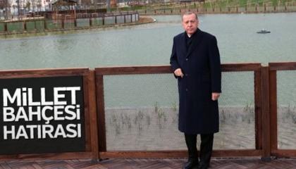 بعد إطلاق اسمه على مسجد ضخم.. إنشاء «منتزه أردوغان» بتكلفة 100 مليون ليرة