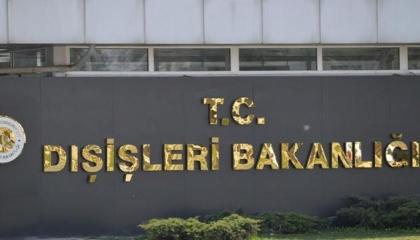 الخارجية التركية تدين الهجوم الأرميني الثاني على مدينة بيردي الأذرية