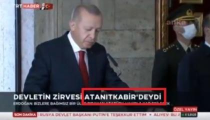 سقطة مهنية لقنوات أردوغان في ذكرى رحيل كمال أتاتورك