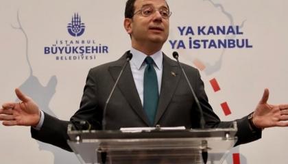 أكرم إمام أوغلو يخضع للتحقيقات بسبب معارضته مشروع «قناة إسطنبول»