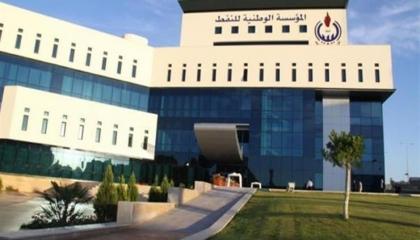 مؤسسة النفط الليبية تعلن وصول المبيعات لمستويات قياسية