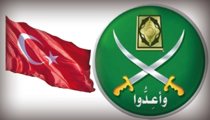 «الإخوان» يخططون للهروب من تركيا.. وهذه وجهتهم البديلة