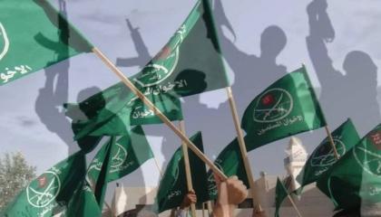 مصر تصادر أموال 89 من قادة جماعة الإخوان الإرهابية