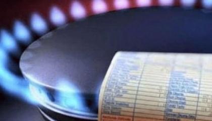 الحكومة التركية ترفع رسوم توصيل الغاز للمواطنين بنسبة 14.05 %