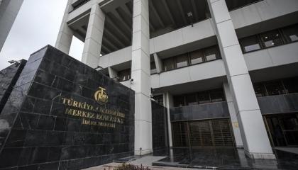 تداعيات الأزمة الاقتصادية.. البنك المركزي التركي يمول السوق بـ54 مليار ليرة