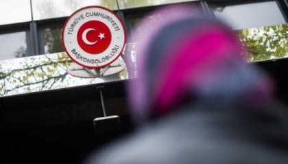 بالوثائق.. جواسيس أردوغان يتهمون المعارضة التركية في أستراليا بالإرهاب