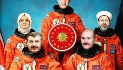 رواد التواصل يسخرون... تُرى ما اكتشاف أردوغان ورفاقه في الفضاء؟!