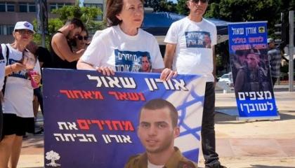 مواطن إسرائيلي يلجأ لأردوغان لإعادة جثمان شقيقه من «حماس»