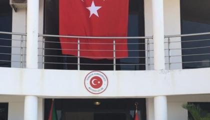 بالوثائق.. أول سفيرة تركية في موزمبيق تتجسس على معارضي أردوغان