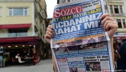 أردوغان يحرض وحكومته تُنفذ.. بدء التحقيق مع صحيفة معارضة بسبب «آيا صوفيا»