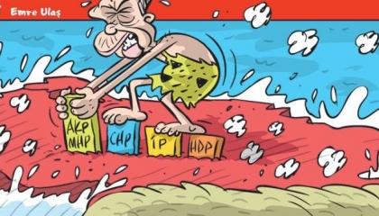 كاريكاتير: أردوغان إنسان بدائي يحاول إنقاذ  تحالفه السياسي من الغرق