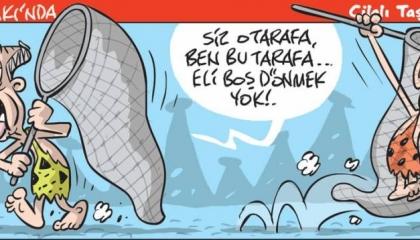 كاريكاتير: أردوغان وحليفه يبحثان عن المنقذ!