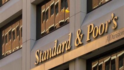 «ستاندرد آند بورز» تبقي على تصنيفها السلبي للاقتصاد التركي