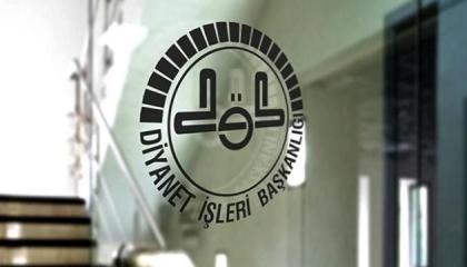 «الشئون الدينية» التركية تقاضي نائب معارض سابق بسبب «تصريح مهين»