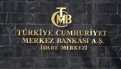 نشرة  أخبار «تركيا الآن».. بلاد أردوغان تتصدر قائمة الأكثر استدانة بالعالم