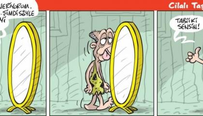 على غرار الساحرة الشريرة.. أردوغان: يا مرآتي من أفضل رجل؟!