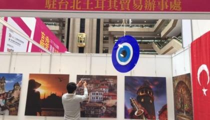 وثائق جديدة تفضح تجسس الحكومة التركية على المواطنين في تايوان