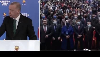 «أليس هناك موسيقى؟» أردوغان يطالب بالعزف ومئات طلاب بوغازيتشي في السجون!