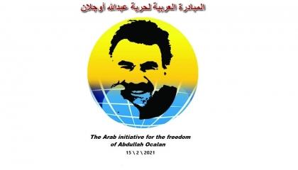 «الحرية لأوجلان».. مبادرة عربية للتعريف بقضية زعيم الأكراد المعتقل في تركيا