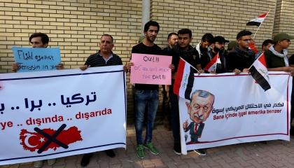 بالصور.. مظاهرات أمام سفارة أنقرة في بغداد احتجاجًا على توغل الجيش التركي