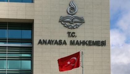 الدستورية التركية: إغلاق المؤسسات الإعلامية بقرار وزاري «غير دستوري»