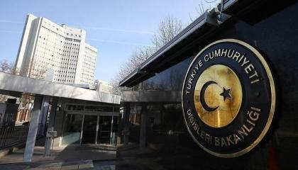 الخارجية التركية تتذكر ضحايا الهجوم الإرهابي بمدينة هاناو الألمانية