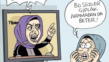 كاريكاتير: حزب أردوغان يبرر التفتيش العاري تحت عنوان «صمتوا من البداية»!