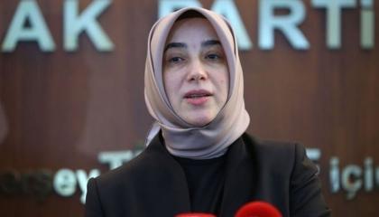 نائبة بحزب أردوغان تبرر التفتيش العاري: المرأة الشريفة لا تنتظر سنة لتتحدث!