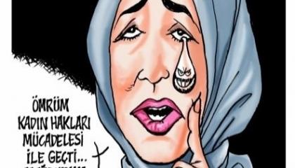 كاريكاتير تركي: نائبة أردوغان تتقهر.. «طوال حياتي أدافع عن حقوق النساء»!