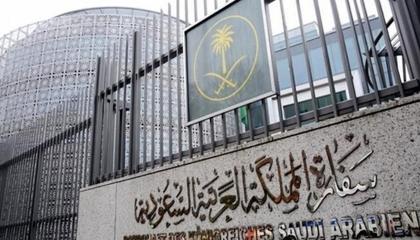 بالفيديو.. تفاصيل الاعتداء على السفارة السعودية بالقاهرة