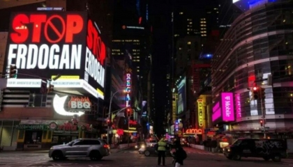 ردًا على لافتة «تايم سكوير».. «العدالة والتنمية»: جماعة جولن عدو للإنسانية