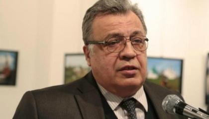 موسكو: مقتل سفيرنا في أنقرة ترك أثرًا ثقيلًا في العلاقات الروسية التركية