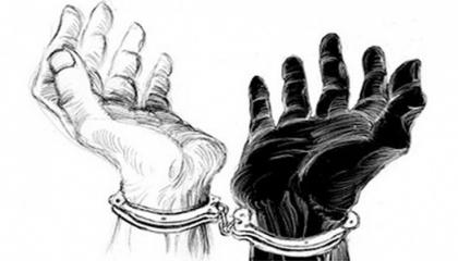 المرصد الدولي لحقوق الإنسان: تركيا لم تعد دولة قانون منذ انقلاب 2016