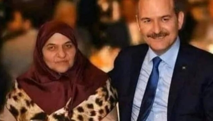 وزير الداخلية التركي يتلقى العزاء في والدته بعد وفاتها بإسطنبول