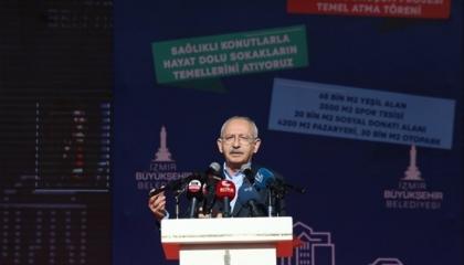 زعيم المعارضة التركية: إصلاحات أردوغان تجاهلت 10 ملايين عاطل