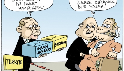 كاريكاتير: أردوغان ملك الكلام.. والأفعال لا مكان لها!