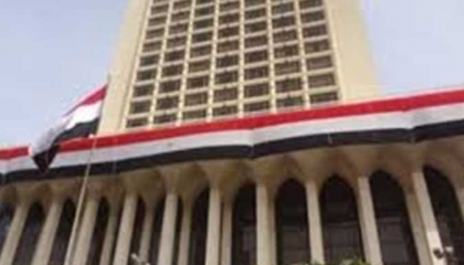 الخارجية المصرية تقدم تعازيها في ضحايا حرائق الغابات بتركيا