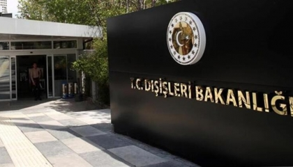 تركيا تندد بفتح سفارة لكوسفو في القدس