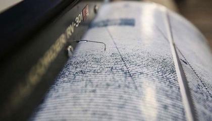 زلزال بقوة 3 درجات على مقياس ريختر يضرب مدينة أضنة التركية